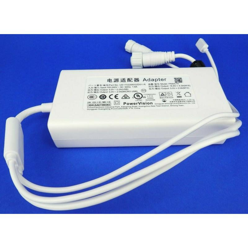 PowerVision PowerRay - Charger