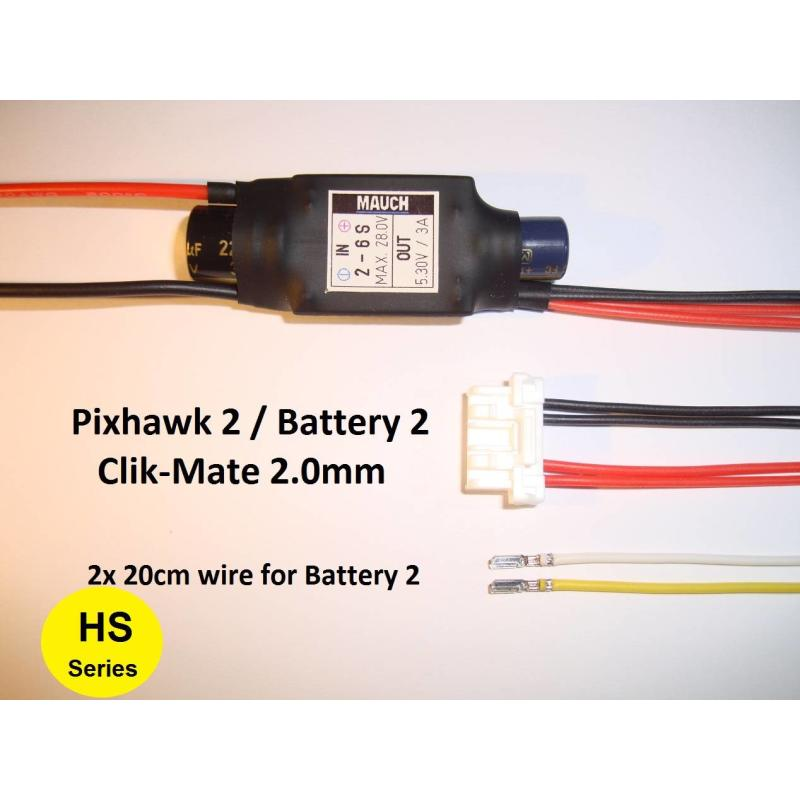 Mauch 083: 2-6S Backup BEC for Pixhawk 2