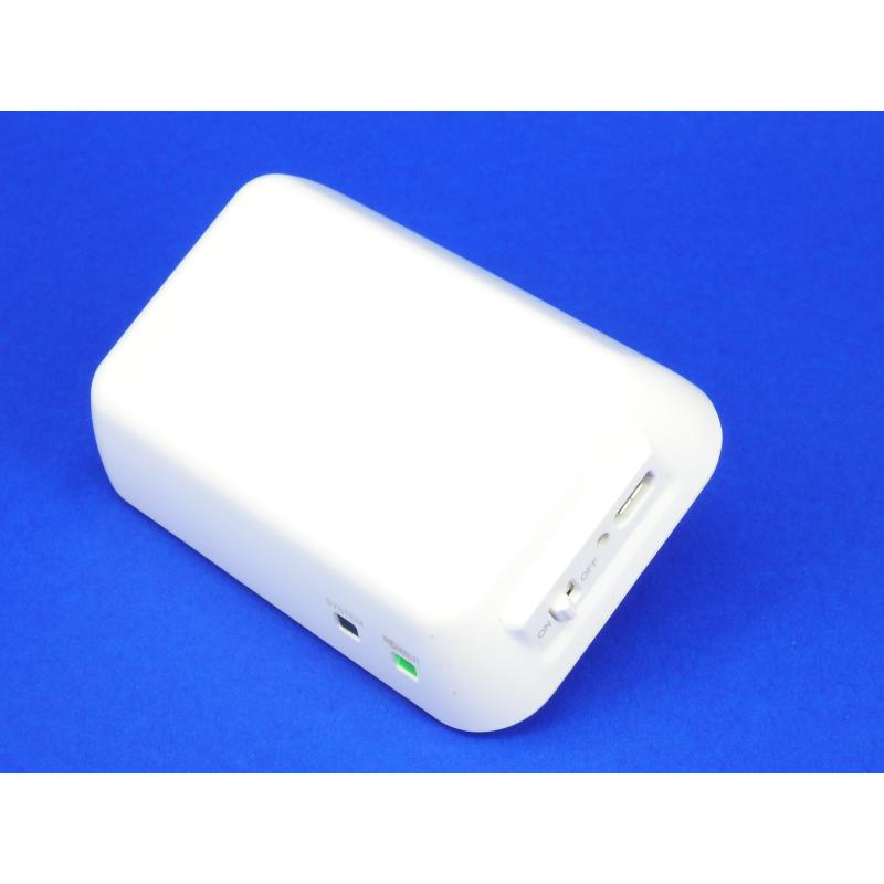 Dji Phantom 2 Vision plus + Wifi Range Extender re 700 Spare Part 1